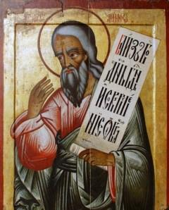 Amos ikon